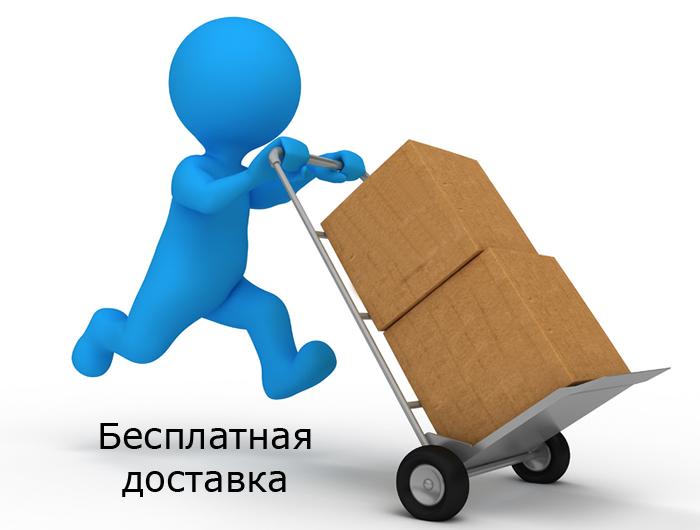 http://kabelvsem.ru/images/upload/Бесплатная%20доставка.png